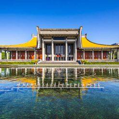 Sun Yat-Sen Memorial Hall 國父紀念館