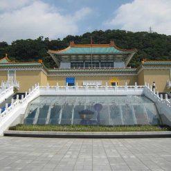 Le Musée national du Palais 國立博物院