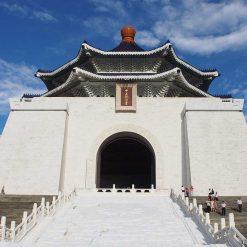 Chiang Kai-Shek Memorial 中正紀念堂